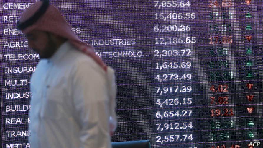 مستثمر في سوق العملة السعودي في العاصمة الرياض، أرشيف