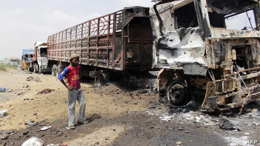 مخلفات غارات الطائرات السعودية على اليمن