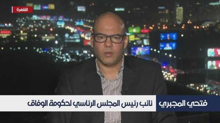 فتحي المجبري نائب رئيس المجلس الرئاسي لحكومة الوفاق