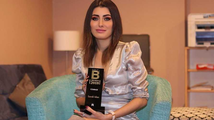 ملكة جمال العراق لعام 2017 سارة عيدان