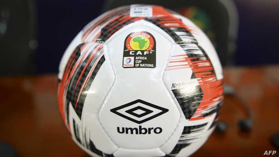 الكرة الرسمية لكأس الأمم الإفريقية