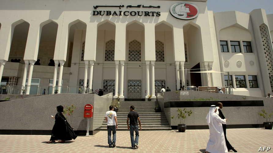 محكمة في دبي
