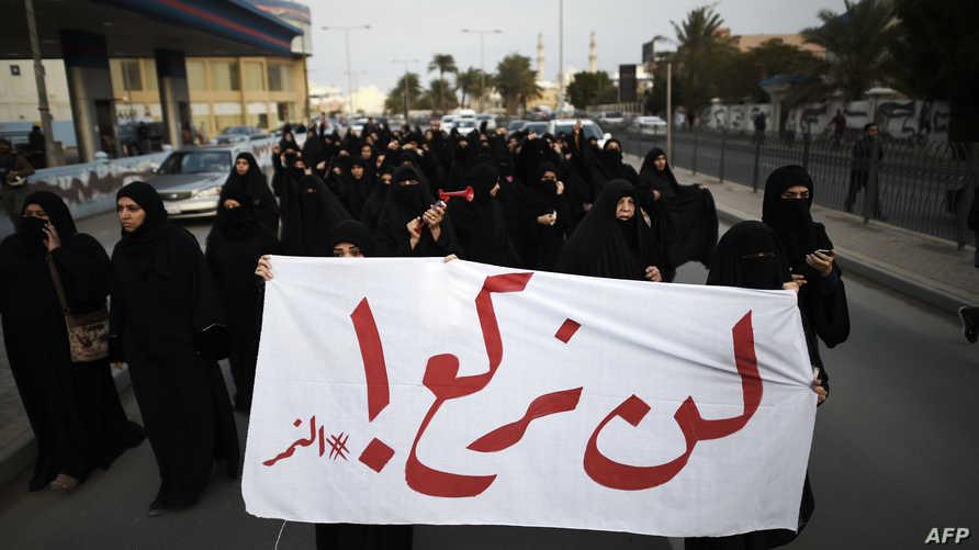 احتجاجات سابقة في البحرين (أرشيف)