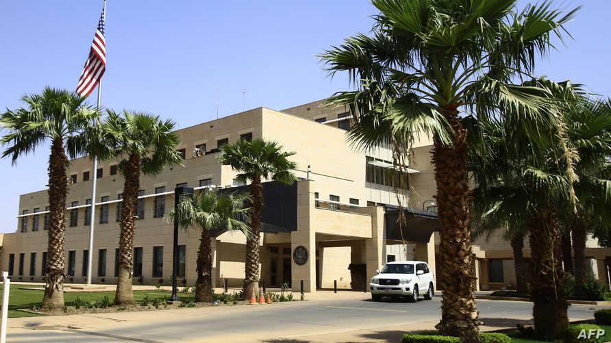 السفارة الأميركية في السودان-أرشيف