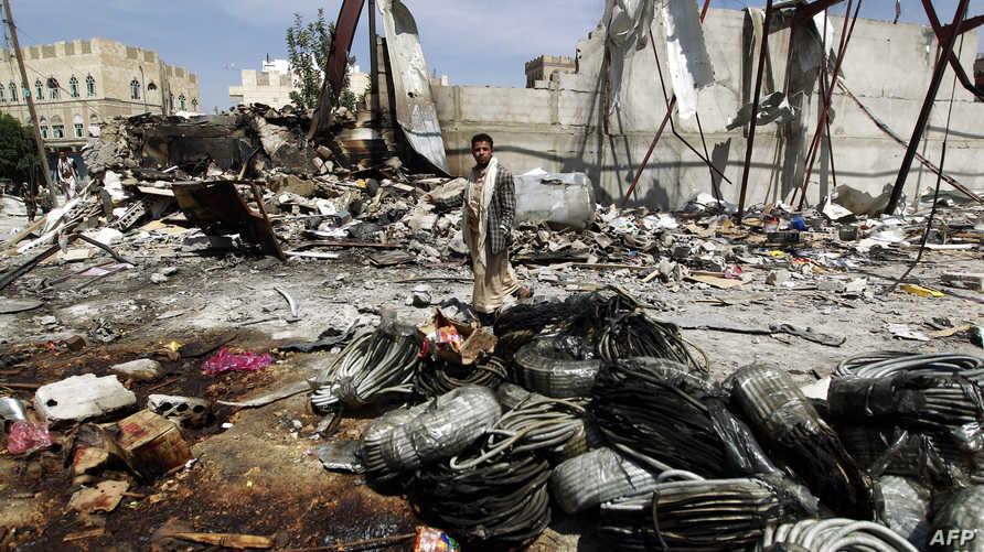 مخلفات غارات جوية سابقة في اليمن