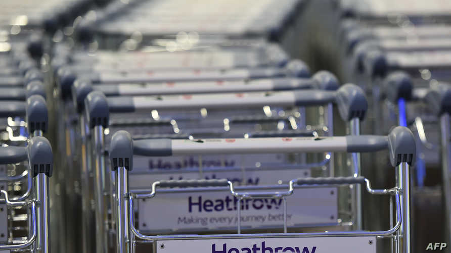 مطار لندن هيثرو الدولي