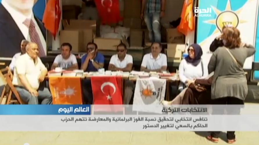 حملات دعائية في تركيا قبيل الانتخابات