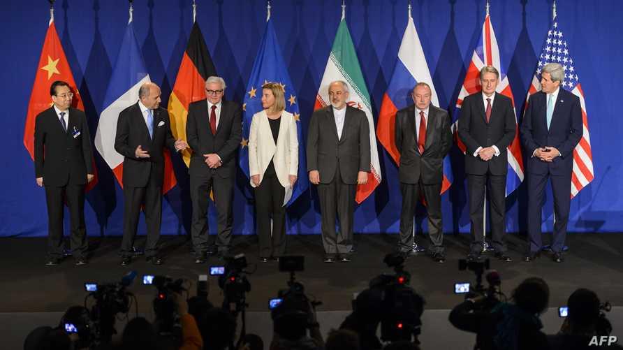 الأطراف المشاركة في مفاوضات النووي