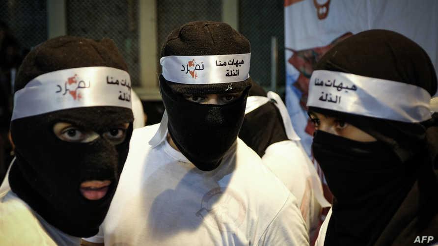 مظاهرات في البحرين 30 يوليو الماضي