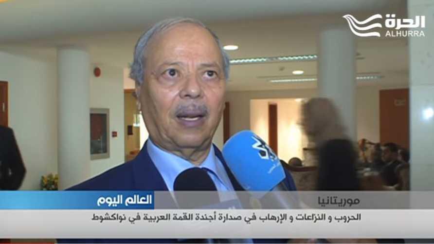 القمة العربية في نواكشط