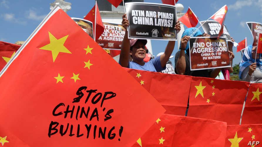 مظاهرات شعبية ضد تسلط بكين على بحر الصين الجنوبي