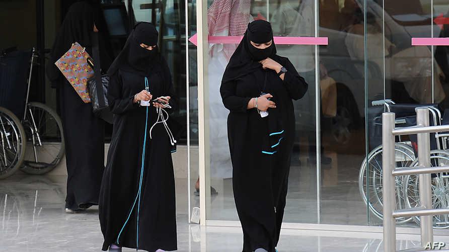 سعوديات يغادرن قسم المستعجلات في مستشفى الرياض