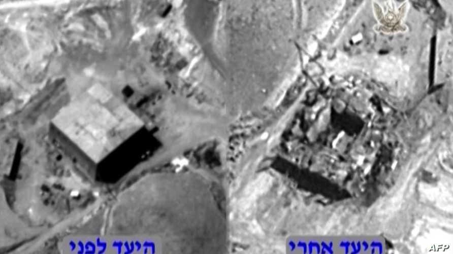صورة بالأقمار الصناعية تظهر موقع المفاعل قبل وبعد الغارة التي دمرته في 2007