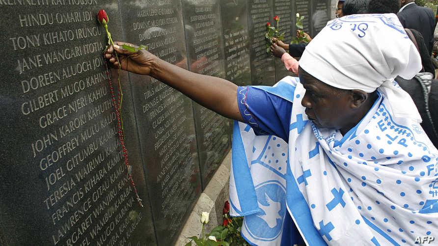 أسماء ضحايا الهجوم على السفارة الأميركية في كينيا-أرشيف