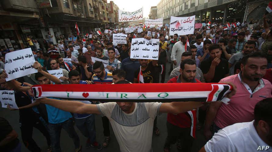 جانب من الاحتجاجات ضد الفساد وسوء الخدمات في العراق