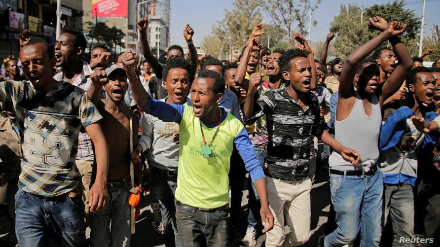 جانب من مظاهرة سابقة في أثيوبيا