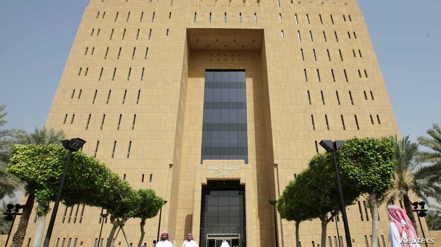 مبنى محكمة في الرياض، أرشيف