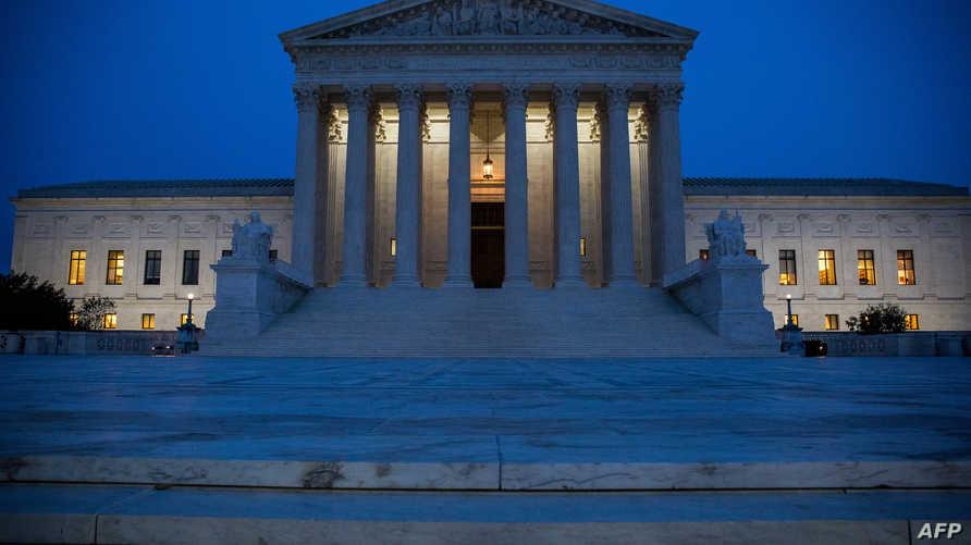 المحكمة العليا في العاصمة واشنطن