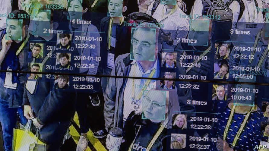 عرض لتقنية التعرف على الوجوه خلال معرض في لاس فيغاس