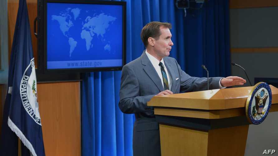 المتحدث باسم وزارة الخارجية الأميركية جون كيربي