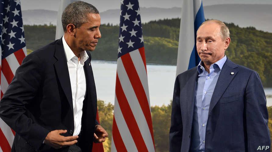 أوباما وبوتين- أرشيف