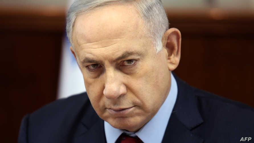 نتانياهو خلال الاجتماع الأسبوعي لحكومته