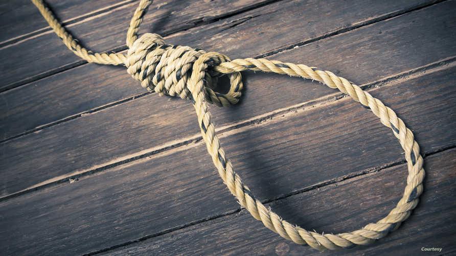 أحكام الإعدام