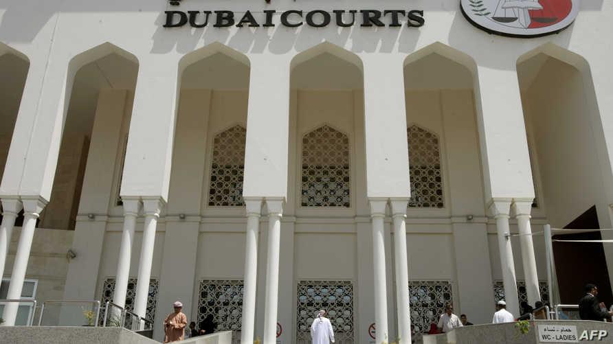 محكمة إماراتية
