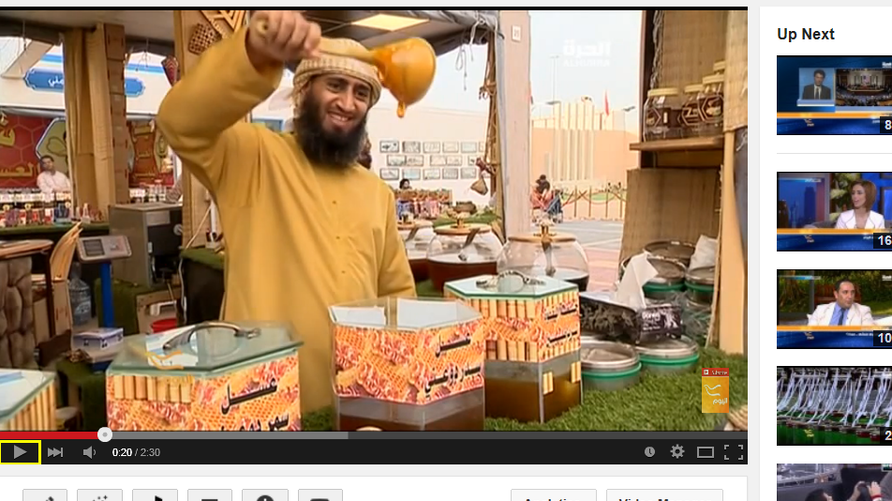 صناعة العسل