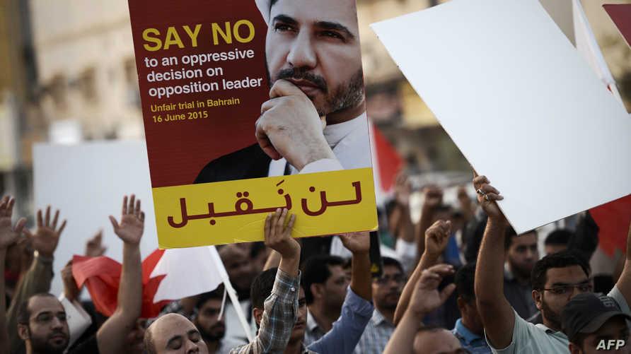 تظاهرة في البحرين للتنديد بسجن الأمين العام لجمعية الوفاق علي سلمان (أرشيف)
