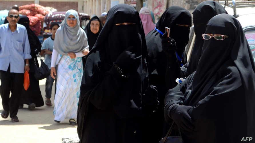 نساء يرتدين النقاب في مصر