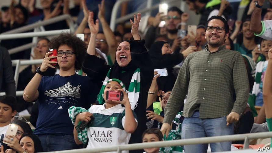 عائلات سعودية تشجع فريق الأهلي في مباراة بالدوري المحلي