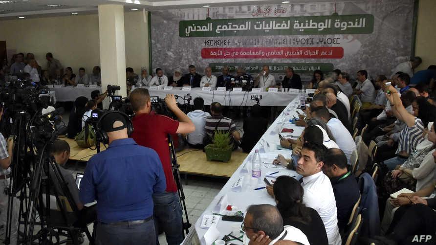الندوة الوطنية لفعاليات المجتمع المدني بالجزائر