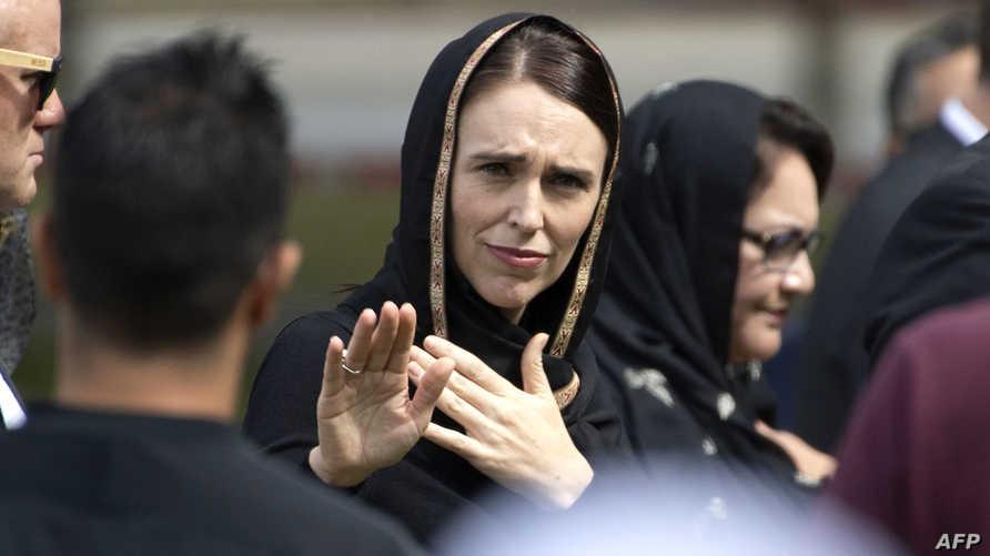 رئيسة الوزراء النيوزيلندية جاسيندا أردريم
