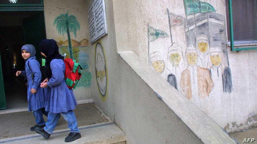 مدرسة في الأردن