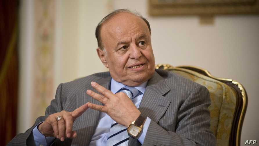 الرئيس اليمني المستقيل عبد ربه منصور هادي