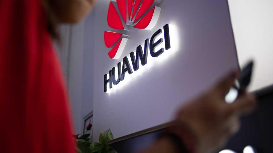 شعار الشركة الصينية هواوي
