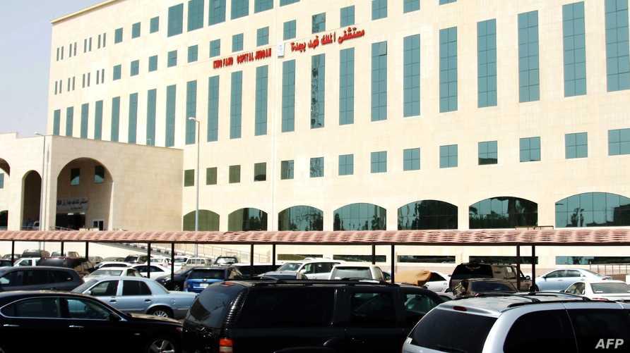 مستشفى الملك فهد بجدة