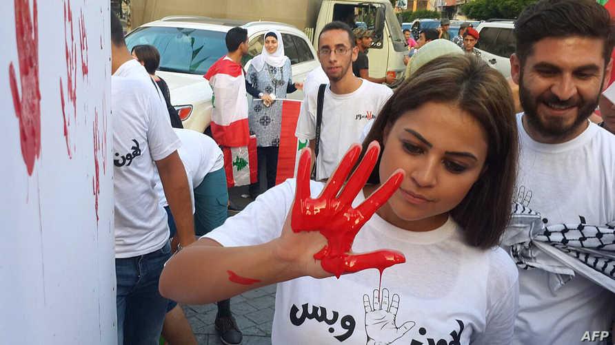 متظاهرون ضد الفساد في مدينة صور جنوب لبنان في العام 2015 (أرشيف)