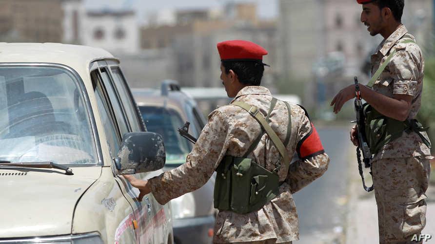 تدابير أمنية في اليمن- أرشيف