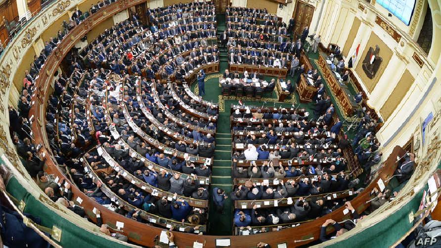 البرلمان المصري خلال جلسة 10 يناير