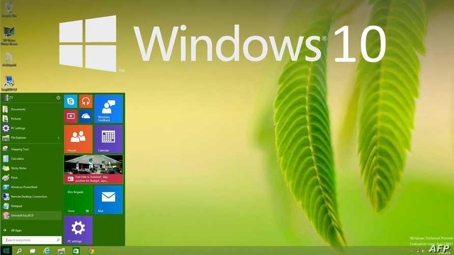 واجهة نظام ويندوز 10