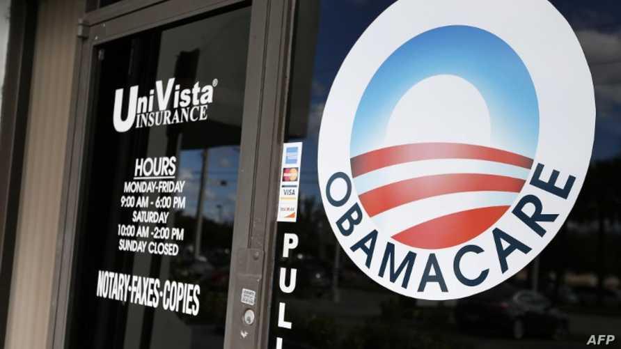 """شعار """"أوباما كير"""" على إحدى شركات التأمين الصحي"""