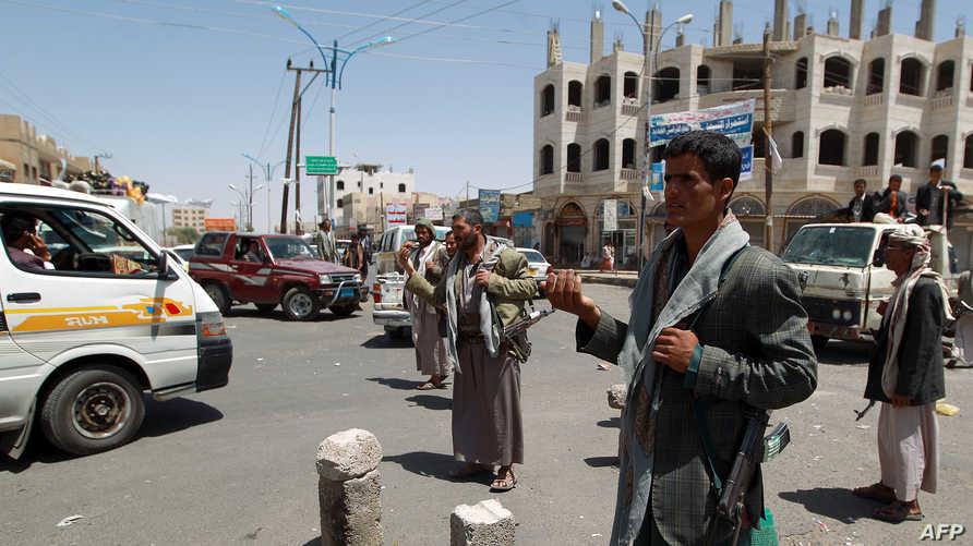 عناصر من الحوثيين في صنعاء-أرشيف