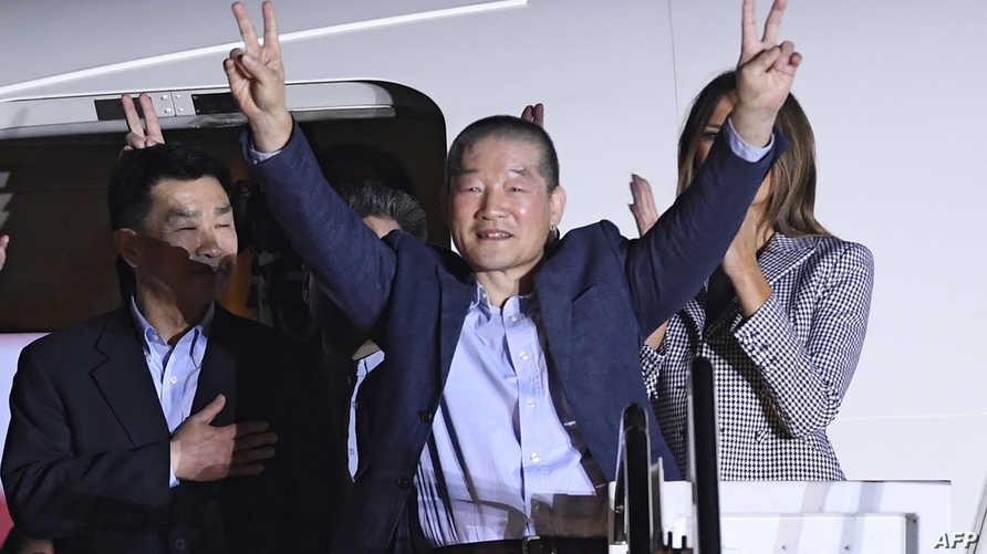 كيم دونغ-شول لحظة وصوله إلى مطار أندروز في ميريلاند