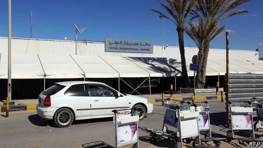 مطار معيتيقية الدولي -ليبيا-