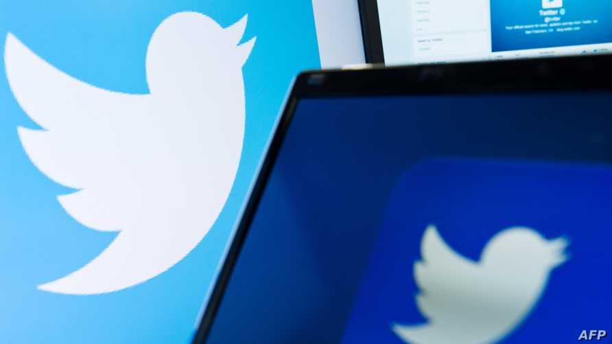 شركة تويتر تشتري ماجيك بوني