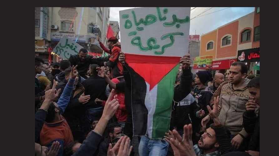 متظاهرون في غزة- الصورة من تويتر