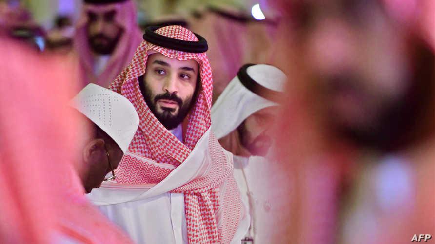 """ولي العهد السعودي محمد بن سلمان في منتدى """"مبادرة مستقبل الاستثمار"""" في الرياض"""