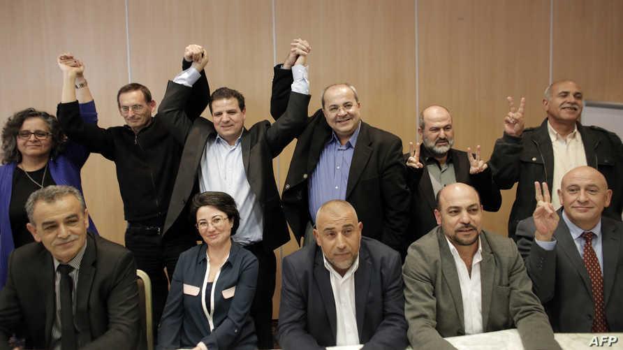 أعضاء في البرلمان الإسرائيلي ومرشحين آخرين من عرب إسرائيل